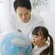 世界を知ろう!いろいろな人種や文化について学べる絵本9選【年少・年中・年長別】