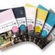 『ワーキングマザーの手帳2022』が発売!今年の新作はプレミアムカバーが登場!