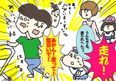 夏の登園3,,,