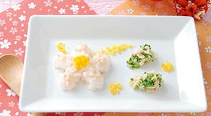 お花型の離乳食,野菜,嫌い,離乳食
