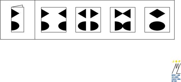 折り紙図形1,小学校受験,知能,テスト