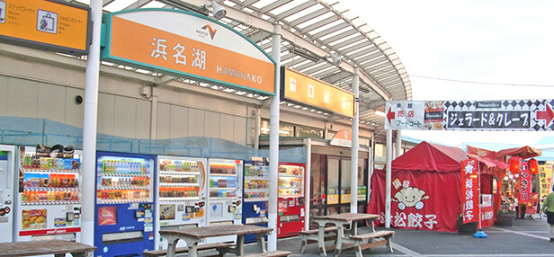 浜名湖SA(サービスエリア)の画像,おすすめ,サービスエリア,東名高速