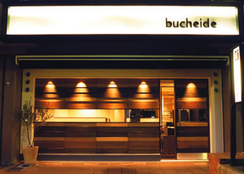 bucheide(ブチェイデ),大阪,ランチ,おすすめ