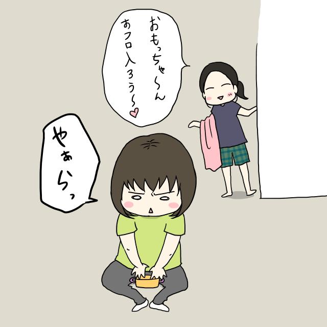 ,イラスト,日記,イヤイヤ期