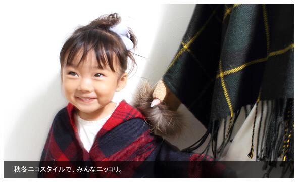 ヘアーサロン ニコ,鳥取県,子連れ,美容室