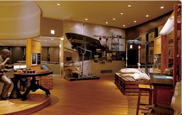 UCCコーヒー博物館内,UCCコーヒー博物館,口コミ,