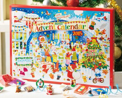 ロイズ アドベントカレンダー,クリスマス,アドベントカレンダー,お菓子