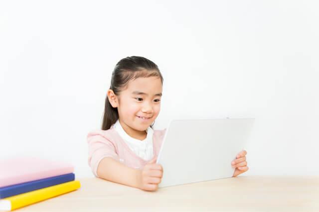 タブレットでの学習,小学生,おすすめ,教材