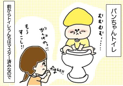 トイレ1,,,