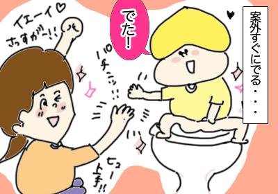 トイレ2,,,