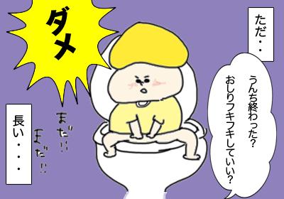トイレ3,,,