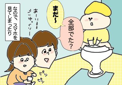トイレ4,,,
