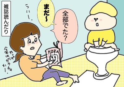 トイレ5,,,