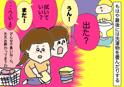 トイレ6,,,