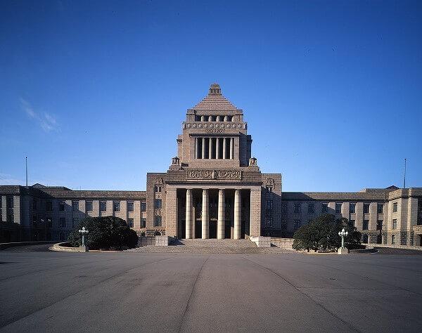国会議事堂,宮内庁,見学,申し込み