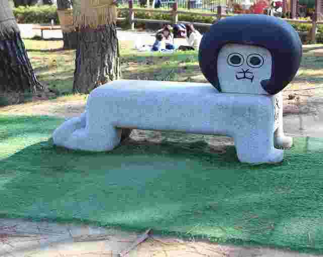 オカザえもんのいす,岡崎市,公園,【遊具】