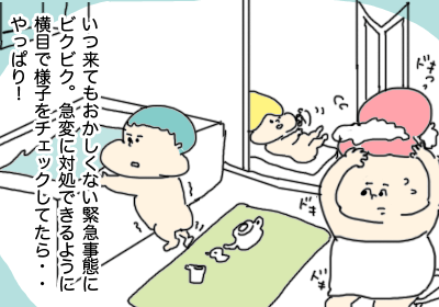 風呂1,,,