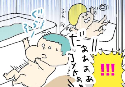 風呂2,,,