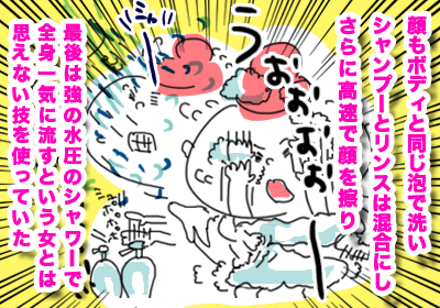 風呂4,,,