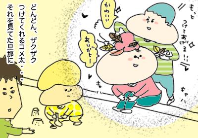 子どもが母の頭に髪飾りをつけ続けて遊ぶ,,,