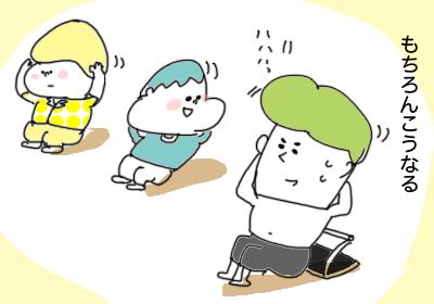 腹筋1,まんが,育児,育児マンガ