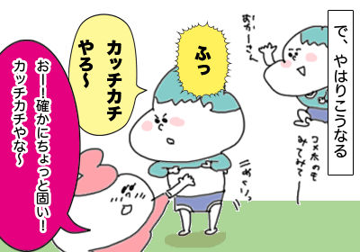 腹筋3,まんが,育児,育児マンガ