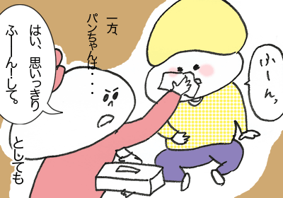 鼻水3,まんが,育児,育児マンガ