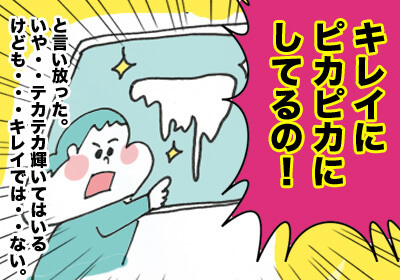 窓4,,,
