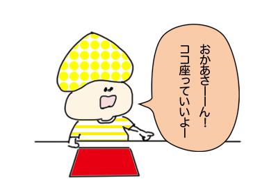 ねんど1,,,
