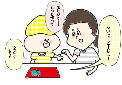 ねんど2,,,