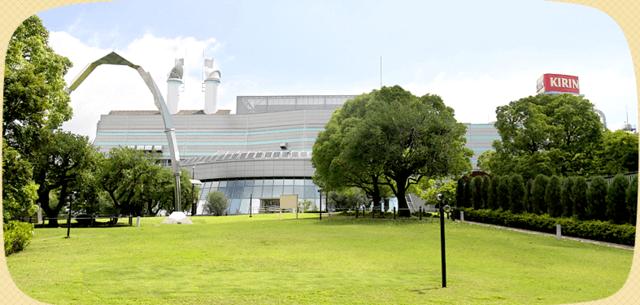 キリンビール 横浜工場,神奈川県,工場見学,人気