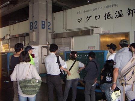 横浜市中央卸市場の市場探検隊,神奈川県,工場見学,人気
