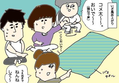 オムツ3,育児マンガ,マンガ,子育て
