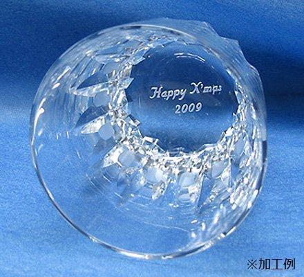 名入れ グラス カガミクリスタル オンザロックグラス (T394-312) ( 彫刻 名前入り ),内祝い,名前入り,