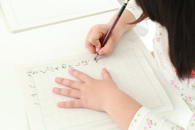 書く 子ども,子供,塗り絵,