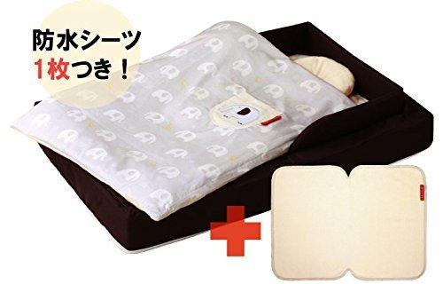 〈ファルスカ farska キャンペーン〉コンパクトベッド フィット ブラウン 防水シーツセット 950622,ベビーベッド,赤ちゃん,睡眠