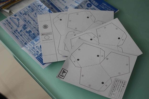 プラネタリウムの設計図,自由研究,星座,
