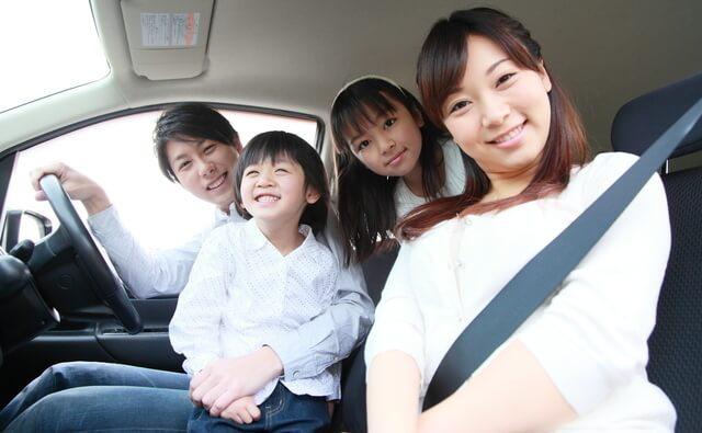 車家族,長距離ドライブ,