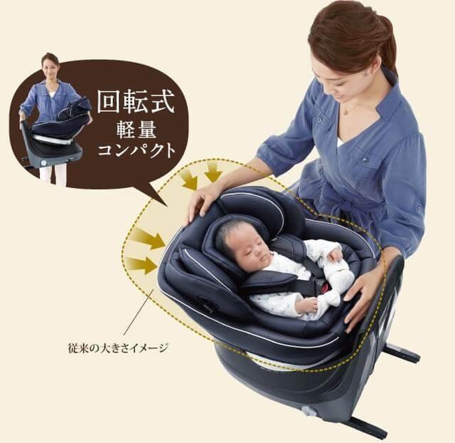 クルムーヴ コンパクト設計,チャイルドシート,新生児,おすすめ