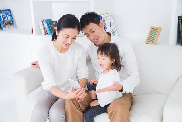 子どもと一緒に知育サービスで遊ぼう!,dポイント,お得,TV
