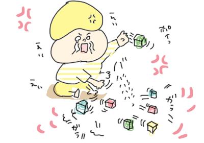 怒り2,,,