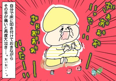 怒り4,,,