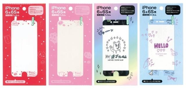 防指紋保護フィルム(iPhone6/6s),ダイソー,人気商品,