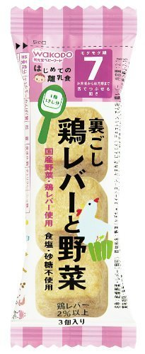 和光堂 はじめての離乳食 裏ごし鶏レバーと野菜 2.1g×6個,簡単,離乳食,