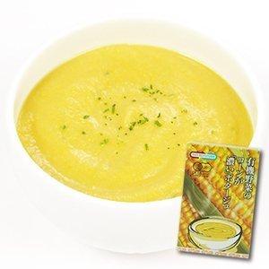 有機JAS認定 無添加 フリーズドライ 有機野菜のコーンが濃い ポタージュ (2袋入り) X3個 セット (即席 スープ),簡単,離乳食,