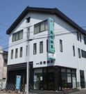 笹沼五郎商店,笹沼五郎商店,