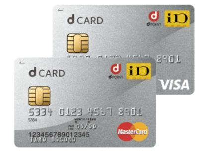 dカード,dポイント,家族,カード