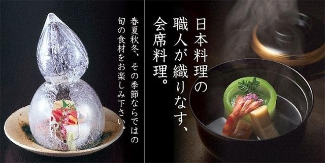 そば・日本料理 美晴,流山,子連れランチ,個室