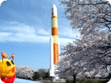 h2ロケット,栃木県子ども総合科学館,