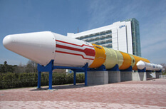ロケット広場,筑波宇宙センター,